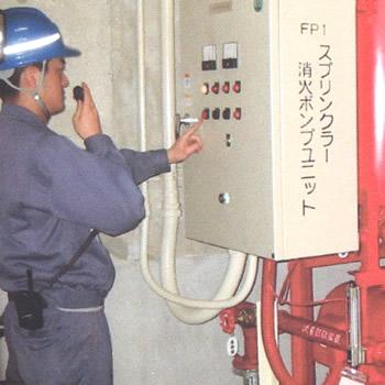 消防設備設計施工・改修工事